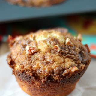 Banana Bread Crumb Muffins l My Kitchen Craze l Perfect for breakfast and those busy mornings!